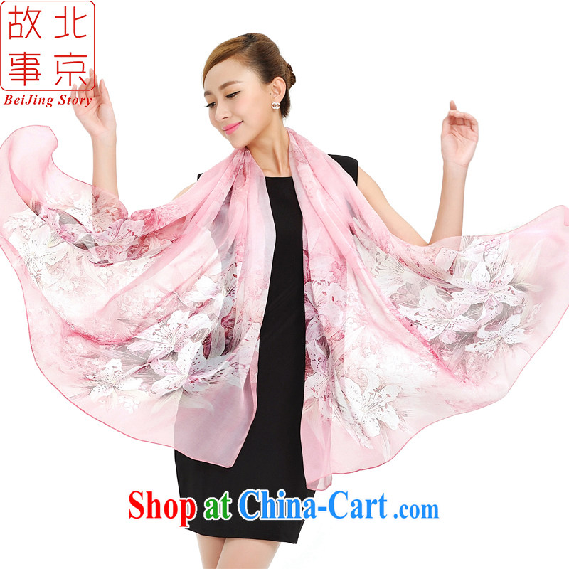 Beijing story painted gradient embroidery silk scarf upscale sauna silk lady long silk scarf 1770011 dream 100, pink