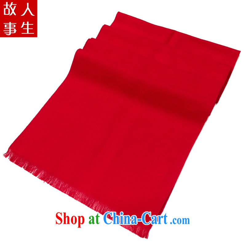 China's Red Cross Society men, Gift scarf * Red Scarf * The thriving Annual Meeting * this life, red scarf