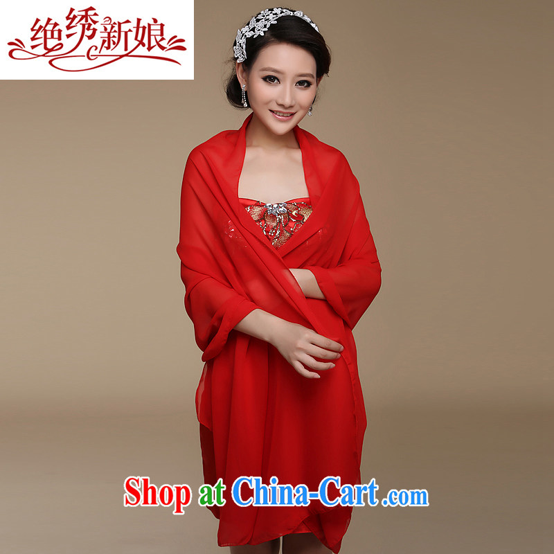 Snow woven shawl dress shawl spring and summer shawl yarn long shawl summer sunscreen shawl shawl multi-colored PJ 901