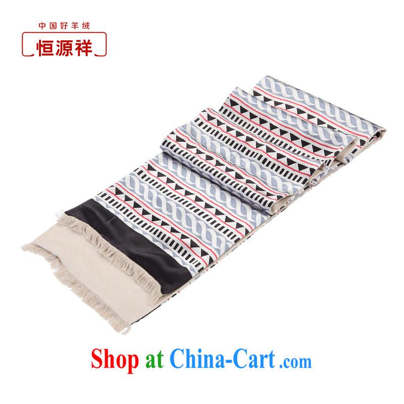 HANG SENG Yuen Cheung-spring 2015 New Men's 100% sauna silk scarf business silk silk scarf men 0104160001 light blue stamp