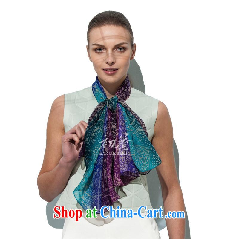 I should be grateful if you early 2014 Trueher new silk scarf sunscreen shawl 100% dos santos Ms. silk long silk scarf gift blue