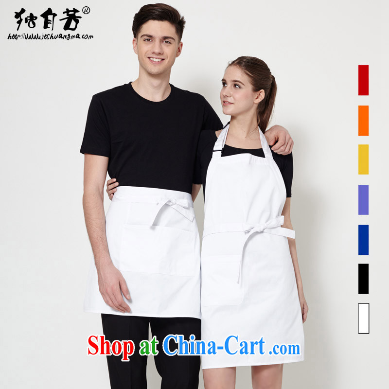 Korean Adjustable Mount also long apron home stylish plain candy colored aprons chefs catering and general food and beverage apron kitchen IOPP White (long)