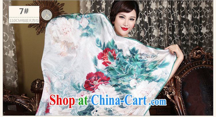 Shanghai Story silk silk scarf and classy towel sauna silk upscale gift shawl shawl DPDF 6 #pictures, price, brand platters! Elections are good character, the national distribution, so why buy now enjoy more preferential! Health