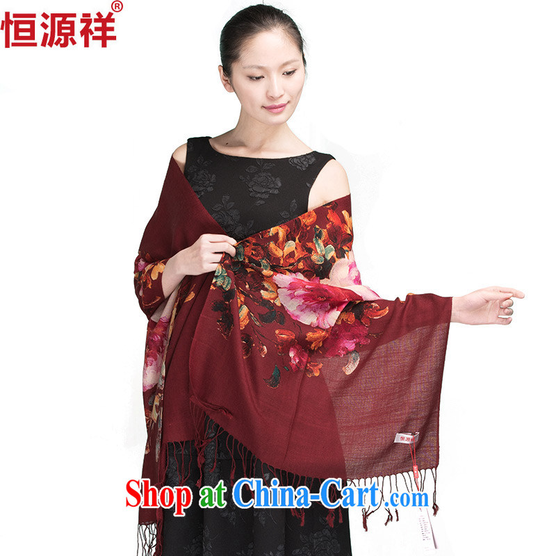 Hengyuan Cheung, woolen scarves spring and fall China wind long scarf female Korean and grew up shawl Uhlans on 5#