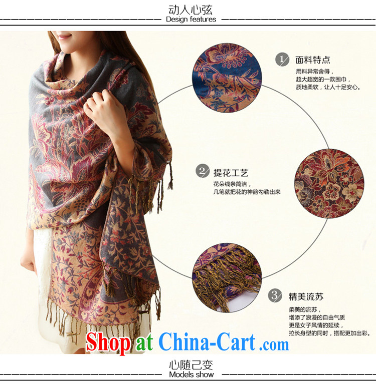 RGLT, the new ultra-long jacquard Ethnic Wind scarf shawl with two female WH autumn 390 yen - China Red pictures, price, brand platters! Elections are good character, the national distribution, so why buy now enjoy more preferential! Health