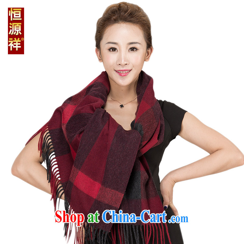 HANG SENG source Cheung, pashmina summer air-conditioning room shawl Korean grid large shawl autumn and winter Satin wool long, thick couples scarf 7 _mauve deep spell gray 200 _ 70 CM