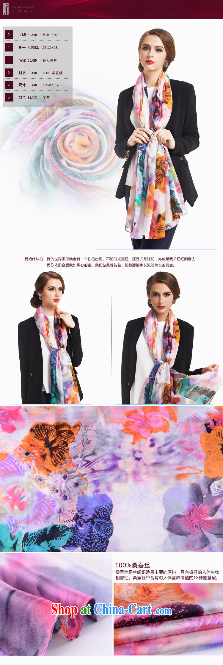 silk industry, Ms. SIGI silk scarf long sauna silk scarves counters, genuine spring ballet gray pictures, price, brand platters! Elections are good character, the national distribution, so why buy now enjoy more preferential! Health