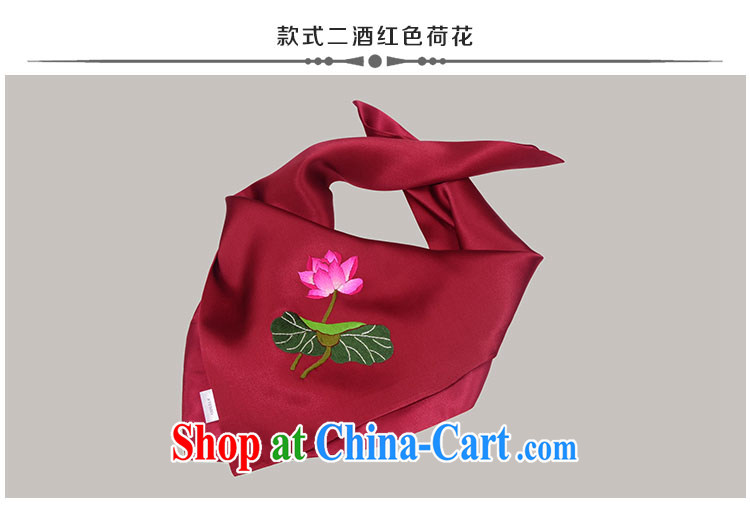 Name the tapestry arts suzhou embroidery finished hand made embroidered silk cloth female 100% sauna silk silk scarf pure silk scarf is very classy and the red Peony pictures, price, brand platters! Elections are good character, the national distribution, so why buy now enjoy more preferential! Health
