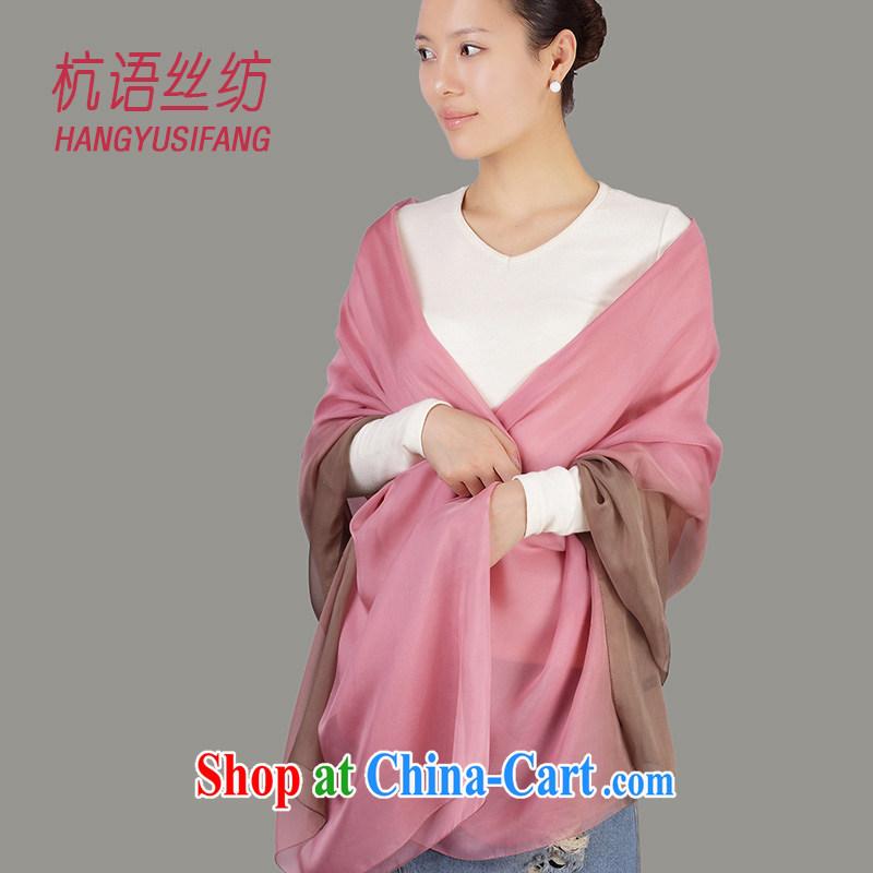 HANGZHOU, silk woven genuine toner gray gradient upscale silk scarf autumn and winter summer 100_ sauna silk silk scarf sunscreen warm 100 a long silk scarf shawl 250 CM _ 135 CM