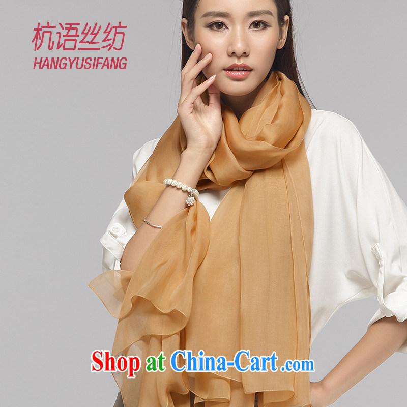 HANGZHOU, silk textile products are the gold standard silk scarf autumn and winter summer Hangzhou 100 % sauna silk silk scarf sunscreen warm 100 a long silk scarf shawl 250 CM * 65 CM