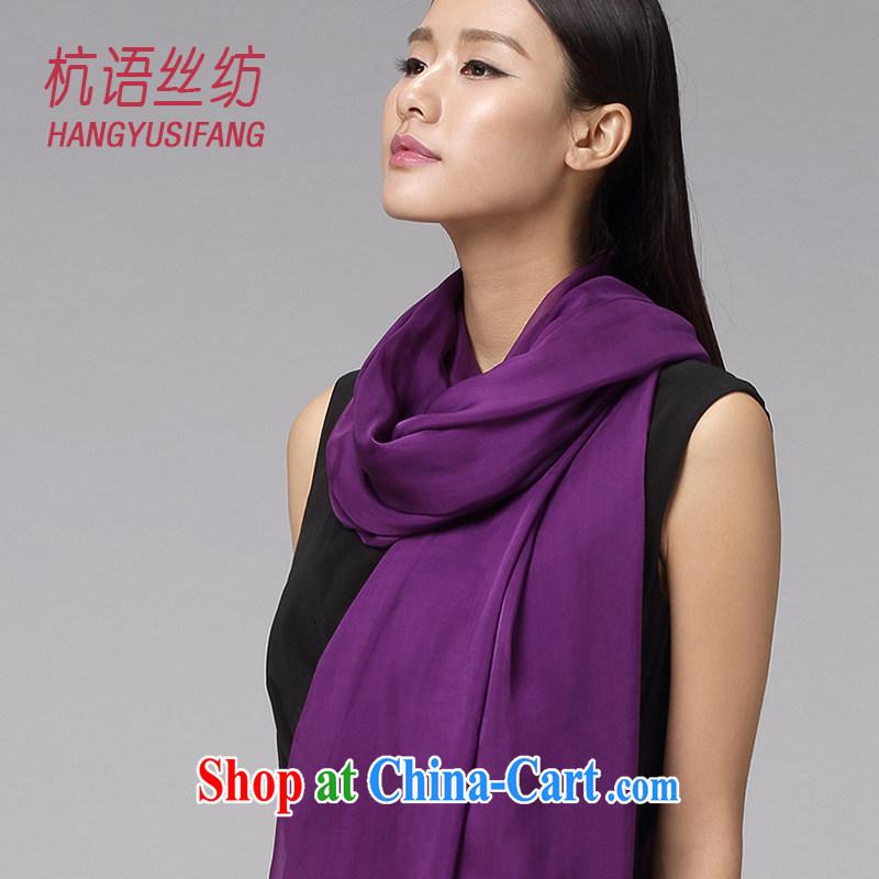 HANGZHOU, silk woven in dark purple high quality silk scarves autumn and winter summer Hangzhou 100 _ sauna silk silk scarf sunscreen warm 100 a long silk scarf shawl 135 CM _ 135 CM