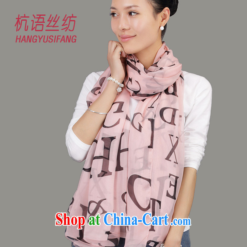 HANGZHOU, silk woven genuine pink large letters high quality silk scarves autumn and winter summer 100% sauna silk silk scarf sunscreen warm 100 a long silk scarf shawl 135 CM * 135 CM