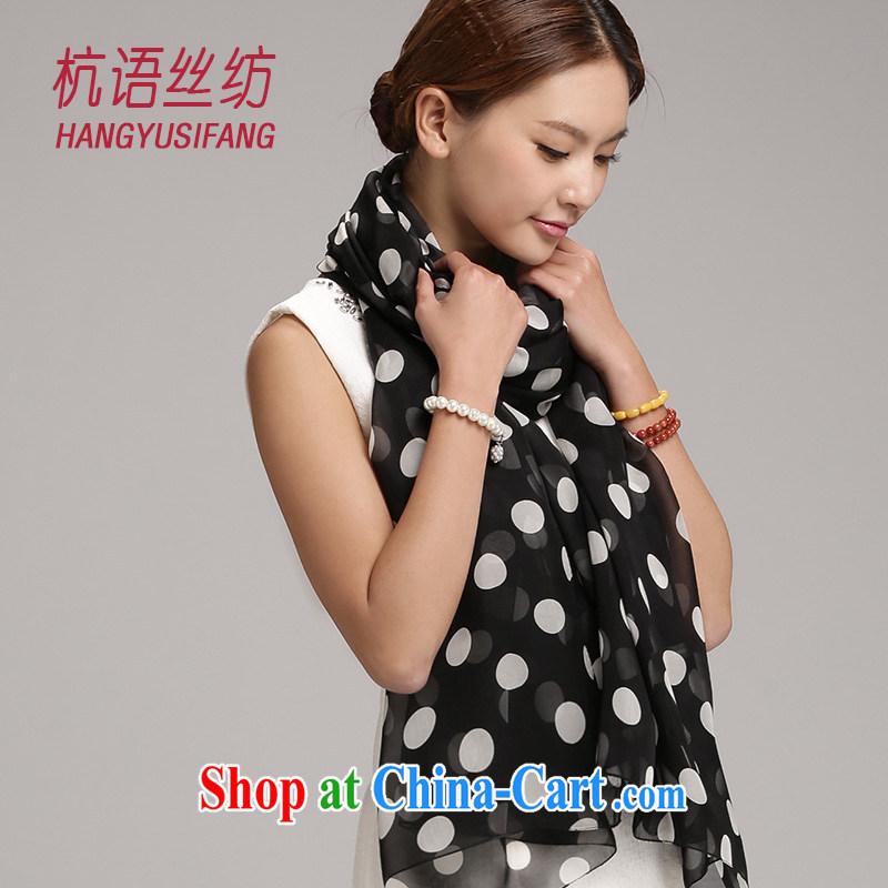HANGZHOU, silk woven in black the big wave-dot high silk scarf autumn and winter and summer 100% sauna silk silk scarf sunscreen warm 100 a long silk scarf shawl 135 CM * 135 CM