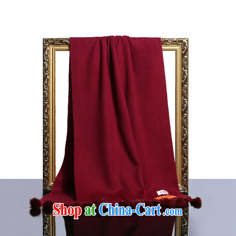 HANG SENG Yuen Cheung-new Pure wool wool ball large shawl shawl (gift boxed) wine red