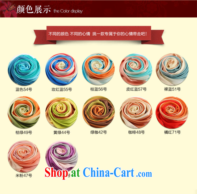 Shanghai Story silk silk scarf girl spring silk scarf warm sun shawl 180 * 70, silk scarf a day orange blue 56 pictures, price, brand platters! Elections are good character, the national distribution, so why buy now enjoy more preferential! Health